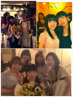Photoshake_1374927865978