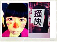 Photoshake_1414238221109_nolariod