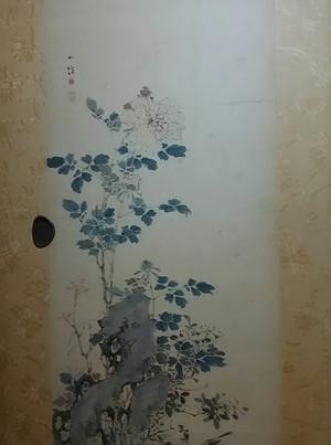 Img_20170819_190951